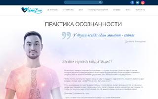 Создание удобного сайта istokvsego