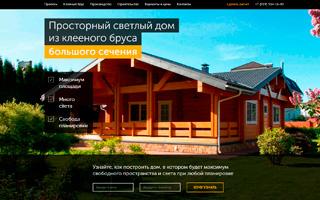 Корпоративный сайт в Санкт-Петербурге Jiva Home