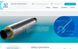 корпоративный сайт омского трубного завода petal
