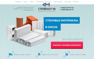 Отзыв о разработке сайта stroymart