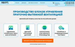 Интернет магазин 330 ом - Создание сайтов Media Group