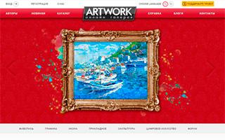 Онлайн-галерея artwork - создание сайтов Media Group