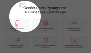 Landing page и реклама под ключ в компании Media Group