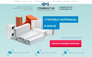 Лендинг пейдж и яндекс директ стройматериалы stroymart